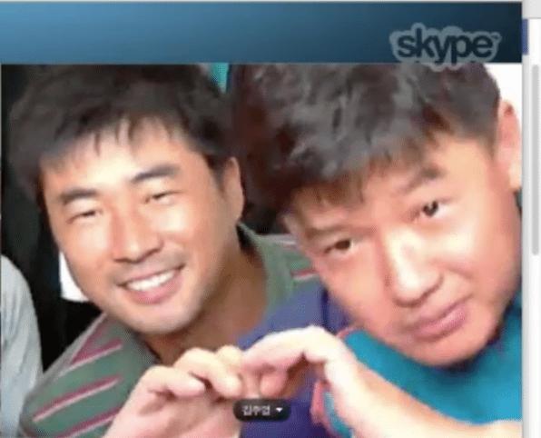 Birth Family Skype Call