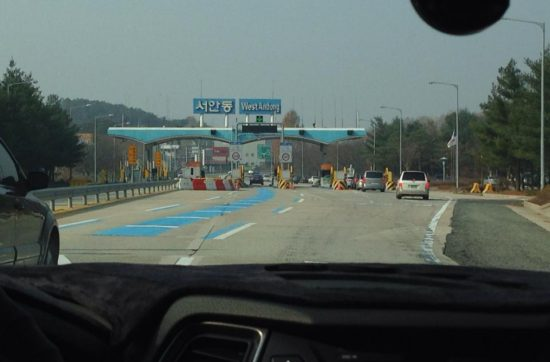 Driving to Andong | Stephanie Drenka